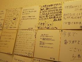 サインやメッセージが書かれた色紙